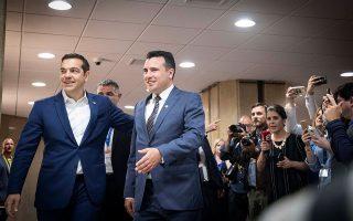 Εφόσον υπάρξει πρόοδος το επόμενο διάστημα, οι πρωθυπουργοί Ελλάδας και ΠΓΔΜ Αλέξης Τσίπρας και Ζόραν Ζάεφ θα συναντηθούν στις Πρέσπες, προκειμένου να ανακοινώσουν ότι συμφωνούν στην κατεύθυνση της λύσης στο όνομα «Republica Ilindenska Makedonija».