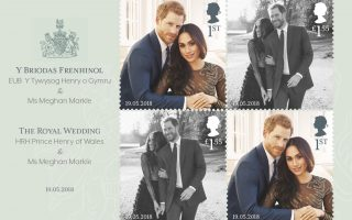 epa06737625 An undated handout photo made available by the British Royal Mail showing the mini sheet part of a set of stamps issued by the Royal Mail to celebrate the forth coming wedding of Britain's Prince Harry and Meghan Markle. Three official engagement photographs were released, taken by New York based photographer Alexi Lubomirski at Frogmore House, Windsor. Two of these were selected for the stamps. The Wedding is taking place in St Georges Chapel, Windsor Castle, Windsor, Britain on 19 March 2018. ATTENTION EDITORS: The images are to be used only in association with editorial covering the launch of the stamps issued to mark the wedding HRH Prince Henry of Wales to Ms Meghan Markle.  EPA/BRITISH ROYAL MAIL / HANDOUT MANDATORY CREDIT: ROYAL MAIL. HANDOUT EDITORIAL USE ONLY/NO SALES