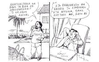 skitso-toy-andrea-petroylaki-22-05-180