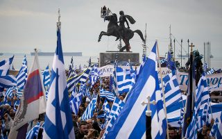 Η «Republica Ilindenska Makedonija», ως πρόταση για το ονοματολογικό της ΠΓΔΜ, είναι βέβαιο ότι θα προκαλέσει σφοδρές αντιδράσεις στη Β. Ελλάδα, με τη διοργάνωση νέων συλλαλητηρίων στη Θεσσαλονίκη, υποστήριζαν παρατηρητές των εξελίξεων στο ευρύτερο εθνικοπατριωτικό τόξο.