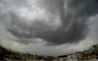 Στιγμιότυπο από βίντεο του meteo για την κακοκαιρία.