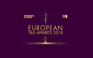 deloitte-elladas-anadeichthike-greece-tax-firm-of-the-year-gia-3i-fora-ta-teleytaia-6-chronia0