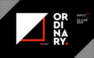 to-tedxathens-epanaprosdiorizei-to-ordinary0