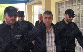 Πηγή φωτογραφίας: radioevros.gr