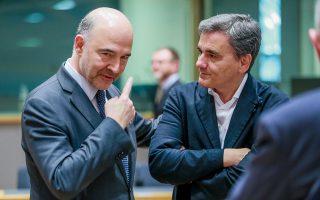 eurogroup-choris-symfonia-gia-ta-metra-elafrynsis-toy-chreoys0