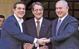 gia-koino-agogo-israil-kyproy-elladas-pros-tin-italia-milise-o-netaniachoy0