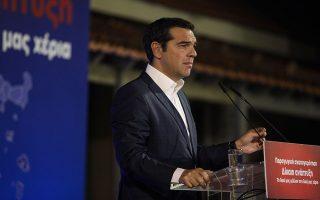 sygkroysi-metaxy-nd-tsipra-me-fonto-ti-lesvo0