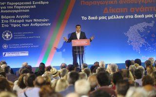 aichmes-tsipra-apo-ti-lesvo-kapoioi-epedioxan-na-min-eimai-edo-simera-to-vrady0