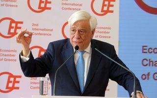 Ο Πρόεδρος της Δημοκρατίας Προκόπης Παυλόπουλος απευθύνει χαιρετισμό στο διεθνές συνέδριο του Οικονομικού Επιμελητηρίου Ελλάδας με θέμα: