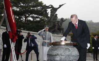Διήμερη επίσκεψη στη Ν. Κορέα πραγματοποιεί ο Ρετζέπ Ταγίπ Ερντογάν