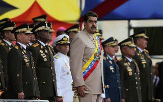 venezoyela-proedrikes-ekloges-tin-kyriaki-choris-ti-symmetochi-tis-antipoliteysis0