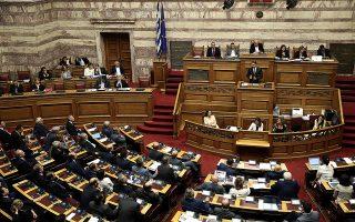 Ο πρόεδρος της ΝΔ Κυριάκος Μητσοτάκης μιλάει στην Ολομέλεια κατά τη διάρκεια συζήτησης και απόφασης επί του πορίσματος της Προανακριτικής επιτροπής για τη Novartis, στην Βουλή, Αθήνα, Παρασκευή 18 Μαΐου 2018. ΑΠΕ-ΜΠΕ/ΑΠΕ-ΜΠΕ/ΣΥΜΕΛΑ ΠΑΝΤΖΑΡΤΖΗ