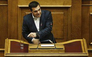 Ο πρωθυπουργός Αλέξης Τσίπρας μιλάει από το βήμα της ολομέλειας της Βουλής στη συζήτηση σε επίπεδο αρχηγών κομμάτων, σχετικά με το περιεχόμενο της διαπραγμάτευσης μεταξύ κυβέρνησης και δανειστών για το κλείσιμο της τέταρτης αξιολόγησης, την οποία έχει ζητήσει η επικεφαλής της ΔΗΣΥ, Φώφη Γεννηματά, Τετάρτη 23 Μαΐου 2018.   ΑΠΕ-ΜΠΕ/ΑΠΕ-ΜΠΕ/ΑΛΕΞΑΝΔΡΟΣ ΒΛΑΧΟΣ