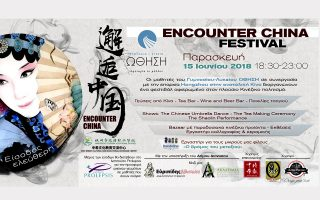 encounter-china-festival0