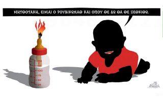 skitso-toy-dimitri-chantzopoyloy-24-05-180