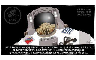 skitso-toy-dimitri-chantzopoyloy-13-05-180