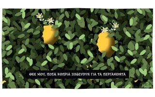 skitso-toy-dimitri-chantzopoyloy-05-05-180