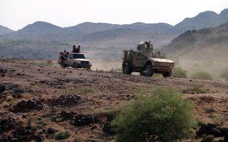 yemeni-toylachiston-exi-nekroi-apo-tin-aeroporiki-epidromi-enantion-toy-ktirioy-tis-proedrias-sti-sanaa0