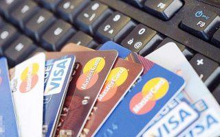synallages-choris-promitheia-me-kartes-visa-mastercard-apo-ti-viva-wallet0