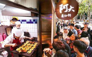 O κ. Wu σκυμμένος πάνω από τις περίφημες αλμυρές τηγανίτες του, που τον έκαναν διάσημο σε όλο τον κόσμο. (Φωτογραφία: © AFP/VISUALHELLAS.GR)