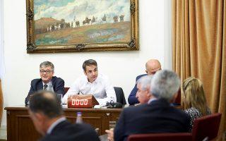 Ο Κυρ. Μητσοτάκης κατά τη χθεσινή σύσκεψη με τους βουλευτές του κόμματος που μετέχουν στην Επιτροπή Μορφωτικών Υποθέσεων της Βουλής συζήτησε για το νομοσχέδιο που κατέθεσε ο Κ. Γαβρόγλου.