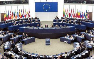 Σε προκαταρκτική συμφωνία κατέληξαν το Ευρωπαϊκό Κοινοβούλιο και το Ευρωπαϊκό Συμβούλιο στην πρόταση να τεθεί ανώτατο όριο χρεώσεων για τηλεφωνικές κλήσεις εντός των κρατών-μελών της Ε.Ε.
