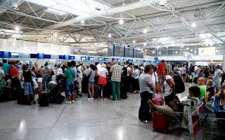 Το αεροδρόμιο «Ελευθέριος Βενιζέλος» ήρθε δεύτερο στις προτιμήσεις, μετά το αεροδρόμιο Hamad του Κατάρ.