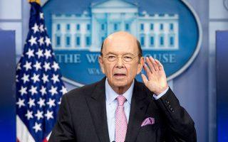 Ο Αμερικανός υπουργός Εμπορίου Γουίλμπουρ Ρος επισήμανε ότι ο όμιλος ΖΤΕ πρέπει να πληροί συγκεκριμένες προϋποθέσεις για να συνεχίσει να λειτουργεί και για να μην του επιβληθούν εκ νέου κυρώσεις.