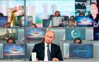 Ο Βλαντιμίρ Πούτιν απαντά σε ερωτήσεις πολιτών, στην καθιερωμένη συνέντευξη- ποταμό.