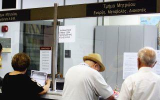 Σε έναν ακόμα «νεκρό» φορολογικά μήνα όπως ο Απρίλιος, οι απλήρωτοι φόροι ανήλθαν στα 600 εκατ. ευρώ.