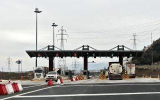 Για να ισχύσει η νέα τιμολογιακή πολιτική πρέπει να εγκριθεί από τη Γενική Διεύθυνση Κινητικότητας και Μεταφορών της Κομισιόν.
