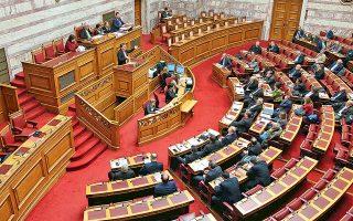 Εως την Πέμπτη σχεδιάζεται να ψηφιστεί το πολυνομοσχέδιο, ώστε να υπάρχει επαρκής χρόνος να αξιολογηθεί από τους θεσμούς μέχρι την 21η Ιουνίου.