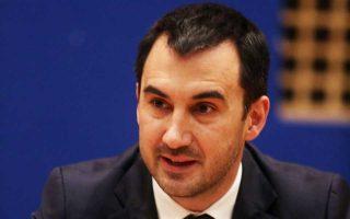 charitsis-to-eurogroup-na-steilei-katharo-minyma-stis-agores-oti-to-elliniko-chreos-einai-viosimo0