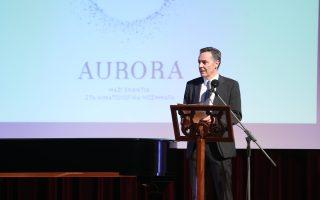 Ο Κλεμέντε Πινέδο ανακοινώνει την ίδρυση και τους στόχους της «Aurora».
