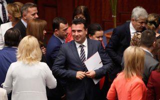 Βασικό επιχείρημα του πρωθυπουργού της ΠΓΔΜ Ζόραν Ζάεφ, ώστε να πείσει τους συμπατριώτες του για την ανάγκη επικύρωσης της συμφωνίας, είναι η ενταξιακή προοπτική της χώρας. Οι επόμενες 48 ώρες είναι κρίσιμες...