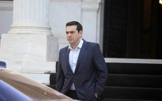 synantisi-tsipra-mei-tin-triti-sto-londino0