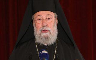 se-cheiroyrgiki-epemvasi-ypovlithike-o-archiepiskopos-kyproy-chrysostomos0