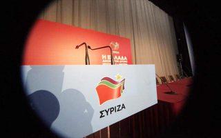 syriza-i-pragmatikotita-echei-xeperasei-ton-k-mitsotaki0