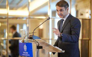 Μια κυβέρνηση που θα αποδείξει ότι θα προχωρήσει σε τολμηρές μεταρρυθμίσεις μπορεί να ξανασυζητήσει τους δημοσιονομικούς στόχους με τους εταίρους, τονίζει ο κ. Μητσοτάκης.