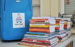 Το πρόγραμμα «Βιβλία σε ρόδες» υλοποιείται από το 2012.