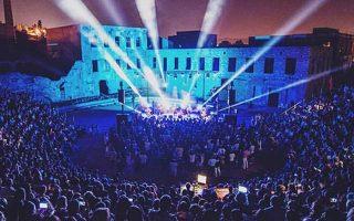Το φεστιβάλ ανοίγει στις 26 Αυγούστου με συναυλία του Στέφανου Κορκολή, ενώ το πλούσιο πρόγραμμα της διοργάνωσης χωρίζεται σε εικαστικά, μουσική, θέατρο και κινηματογράφο.