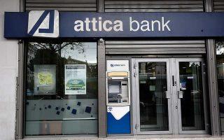 Η γενική συνέλευση της Attica Bank έκανε δεκτή την εισήγηση του διοικητικού συμβουλίου για παράταση στη λήψη των σχετικών αποφάσεων, προκειμένου έως τότε να έχει ολοκληρωθεί η αξιολόγηση των προτάσεων που έχουν υποβληθεί.