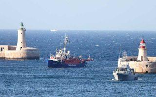 Το «Lifeline» εισήλθε προχθές στο λιμάνι της Βαλέττας, έπειτα από αναμονή έξι εικοσιτετραώρων στην ανοικτή θάλασσα.