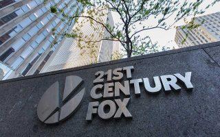 Ο αμερικανικός όμιλος καλωδιακής Comcast και η Disney ανταγωνίστηκαν για την εξαγορά της 21st Century Fox.