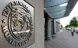 «Οποιαδήποτε καθυστέρηση στις μεταρρυθμίσεις θα υπέσκαπτε σε σημαντικό βαθμό την αξιοπιστία των παραδοχών των μέτρων για την ελάφρυνση του χρέους, που έχουν συμφωνηθεί με τους Ευρωπαίους εταίρους», εκτιμά το ΔΝΤ.