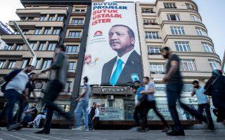 Ισως το χειρότερο δυνατό σενάριο είναι να μην εκλεγεί ο Ερντογάν από τον πρώτο γύρο και να μεταφέρει την αντιπαράθεση στο πεδίο του εθνικισμού.