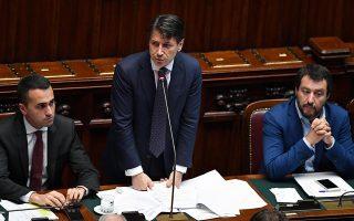 Ανασταλτικός παράγων για την επίτευξη συμφωνίας στην ευρωπαϊκή σύνοδο θα είναι η νέα κυβέρνηση του Τζουζέπε Κόντε (κέντρο) στην Ιταλία.