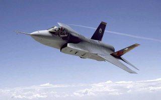 Το αεροσκάφος της Lockheed Martin F-35 που έχει παραγγείλει η Τουρκία.