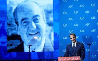Ο Κυρ. Μητσοτάκης στη χθεσινή εκδήλωση της American Jewish Committee.