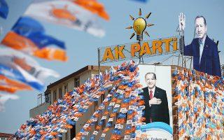 Ο Τούρκος πρόεδρος είπε ότι η Τουρκία «δεν θα καθήσει άπραγη».